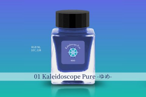 Kaleidoscope Pure (1).JPG