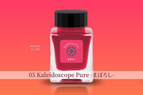 Kaleidoscope Pure (5).JPG