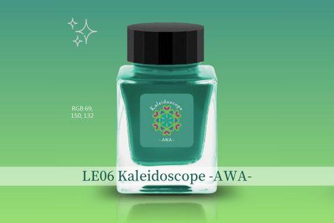 LE Kaleidoscope Pure (6).JPG