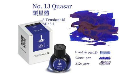 Colorverse (13).JPG