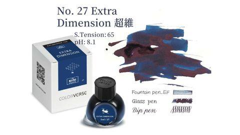 Colorverse (27).JPG