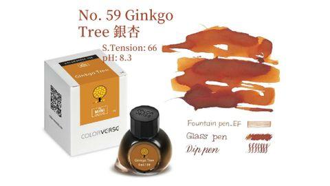 Colorverse Mini (51).JPG