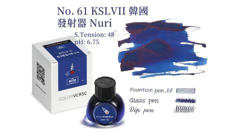 Colorverse Mini (53).JPG