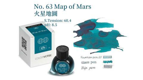 Colorverse Mini (55).JPG