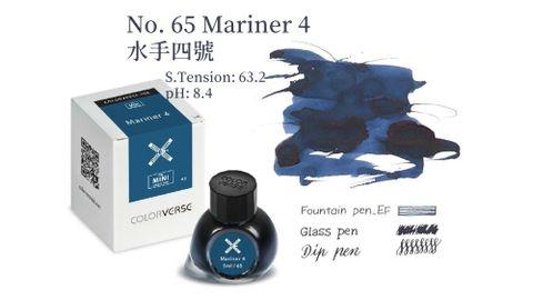 Colorverse Mini (57).JPG