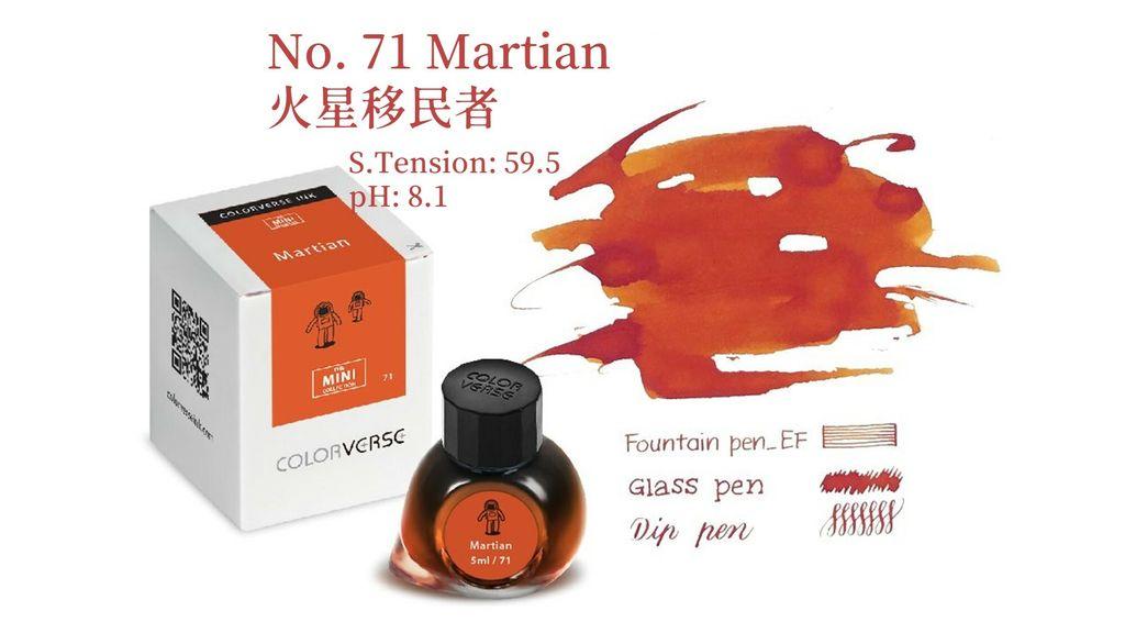 Colorverse Mini (63).JPG