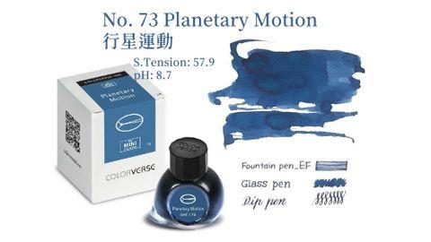 Colorverse Mini (65).JPG