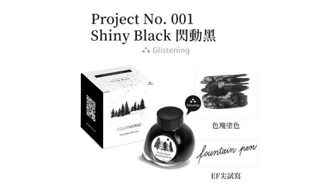 Project (1).JPG