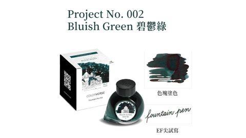 Project (2).JPG