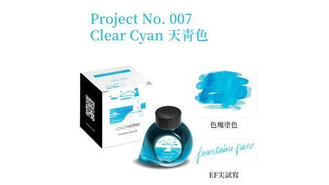 Project (7).JPG