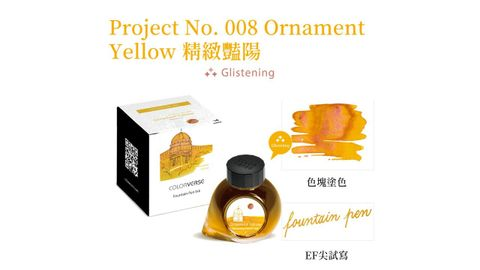 Project (8).JPG
