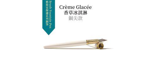 Crème Glacée 香草冰淇淋 鋼尖款 (1).JPG