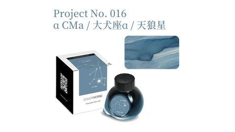 No. 016 α CMa 大犬座α 天狼星 6.JPG
