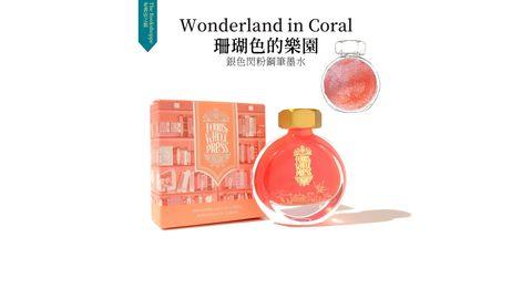 FWP-38ml-Wonderland-In-Coral.JPG