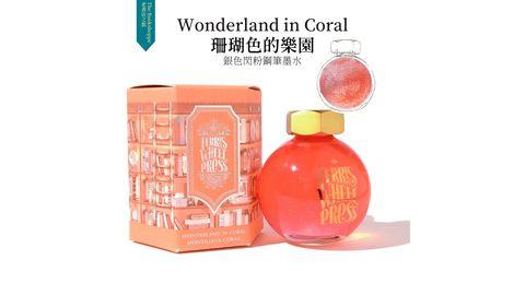FWP-85ml-Wonderland-In-Coral.JPG