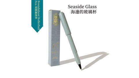Seaside Glass Roller.JPG