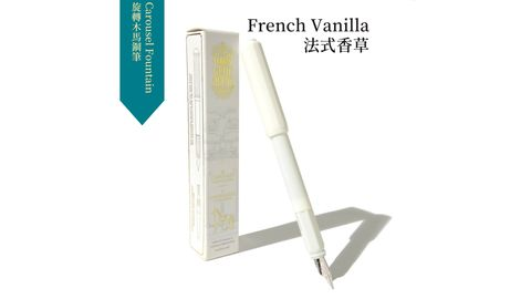 French Vanilla.JPG