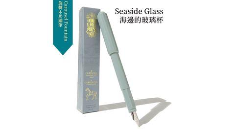 Seaside Glass.JPG