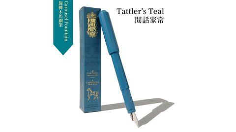 Tattler's Teal.JPG