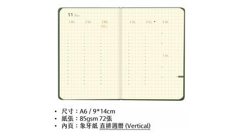 A6 - Vertical (1).jpg