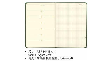 A5 - Horizontal (1).jpg