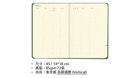 A5 - Vertical (1).jpg