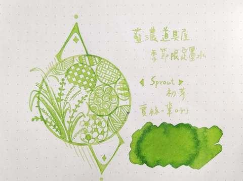 0春-初芽 (3)_comp.jpg