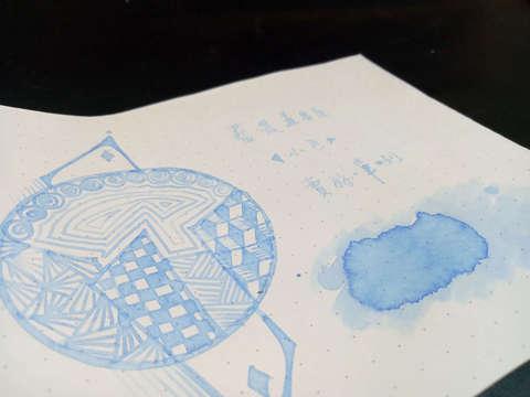1藍染系_水色 (5) (1).jpg