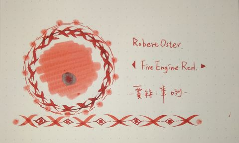 Fire-Engine-Red%E6%B6%88%E9%98%B2%E8%BB%8A%E7%B4%85-1-2000x1200