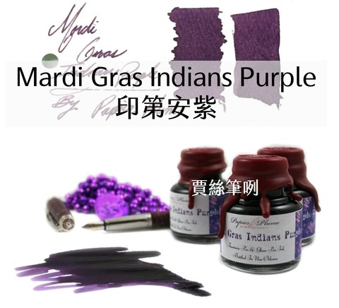NO - Mardi Gras Indians Purple 印第安紫.jpg