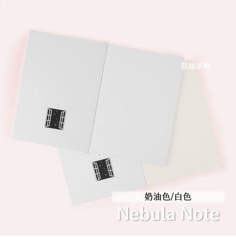 奶油色.白色2.jpg