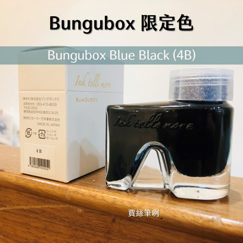 商品圖 - Bungubox Blue Black (4B).jpg