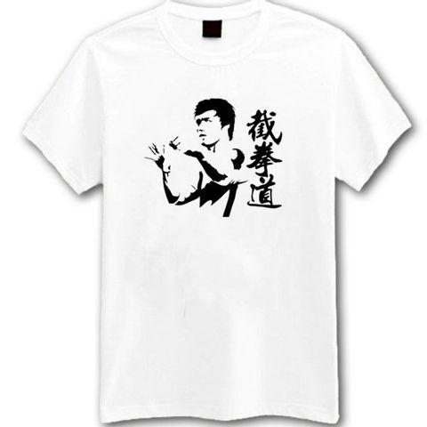 BL004-JeeKuneDo-W-Shirt.jpg