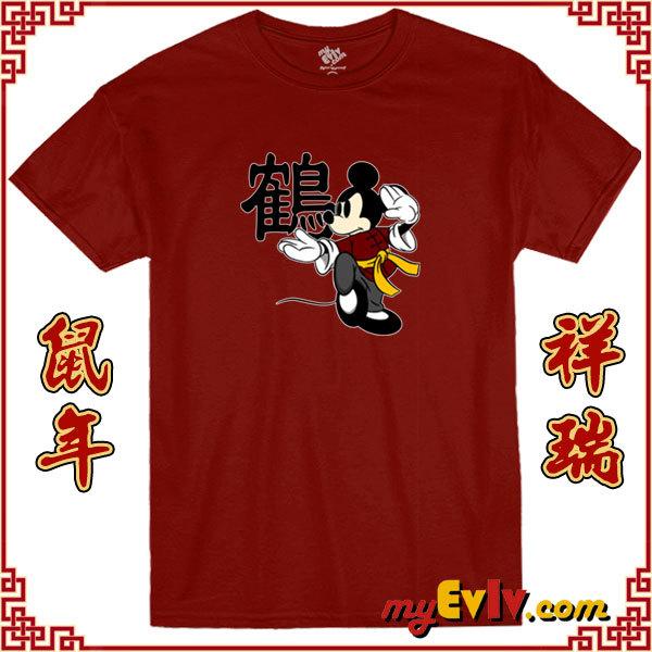 Kungfu Mickey - Crane T-Shirt