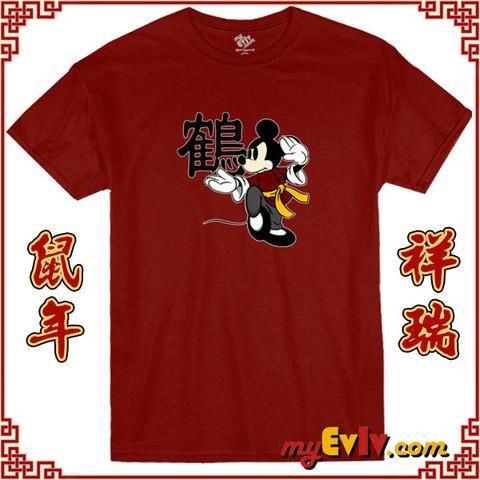 DN036-MickeyCrane-R-Shirt.jpg