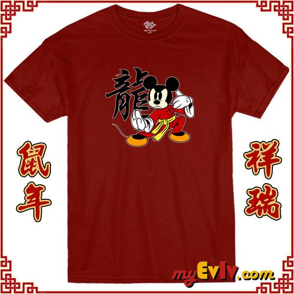 DN037-MickeyDragon-R-Shirt.png