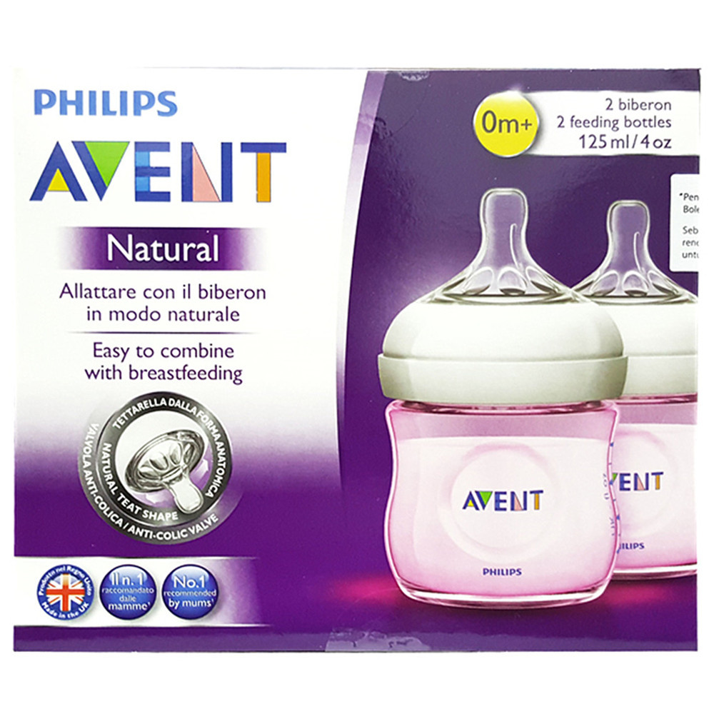 Philips Avent Natural Pink Bottle 4oz / 125ml Feeding Bottles Twin Pack (2 Feeding Bottles)