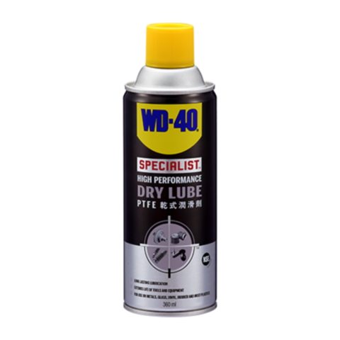 WD-40 High Pergformance Dry Lube PTEE.png