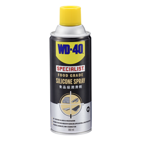WD-40 Food Grade Silicon Spray (1).png