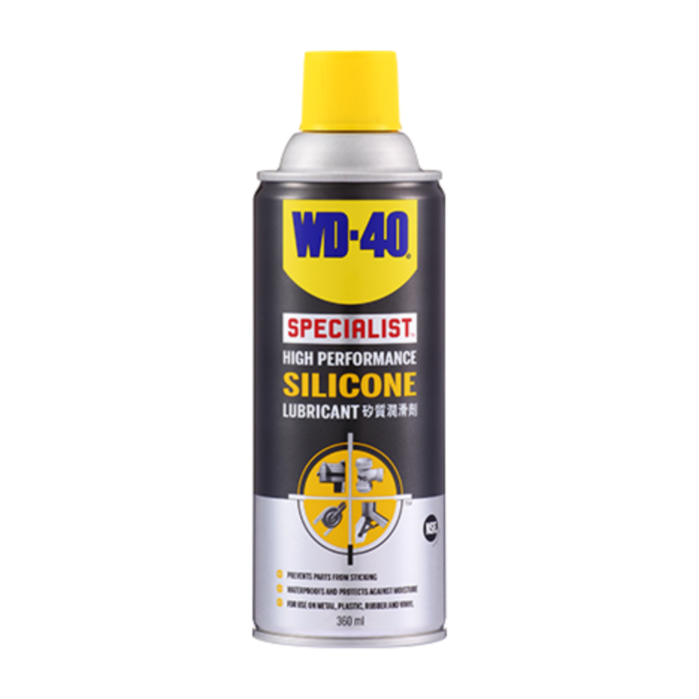 WD-40 High Performance Silicon Lubricant.png