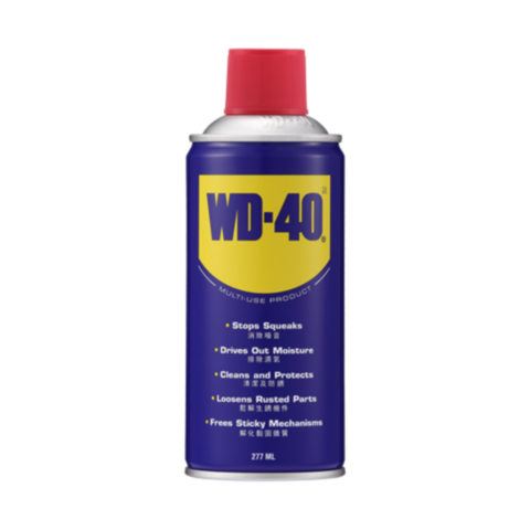 WD-40 Multi Use Product 277ml.png