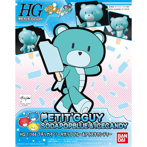 hgpg-sodapopblue-and-ice-candy-petit-gguy%2B%25281%2529