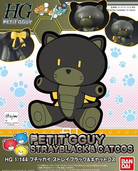 1-144-petitgguy-stray-black-_-cat-costume-hgpg