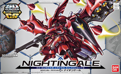 SDCS-Nightingale