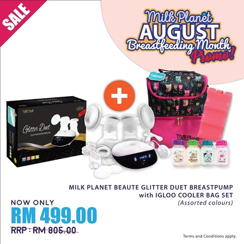 Milk Planet Beaute Glitter Duet Breastpump.jpg