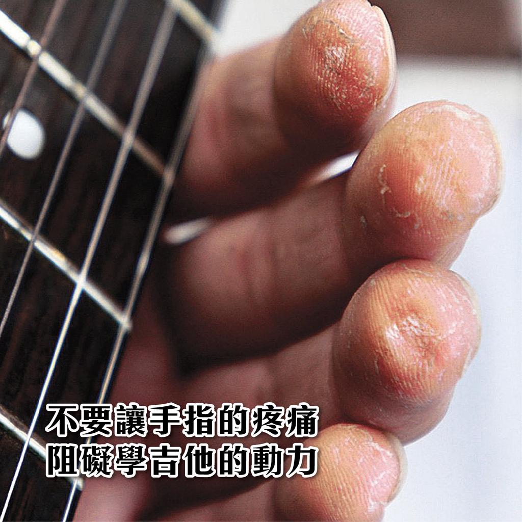 防痛-09-09.png