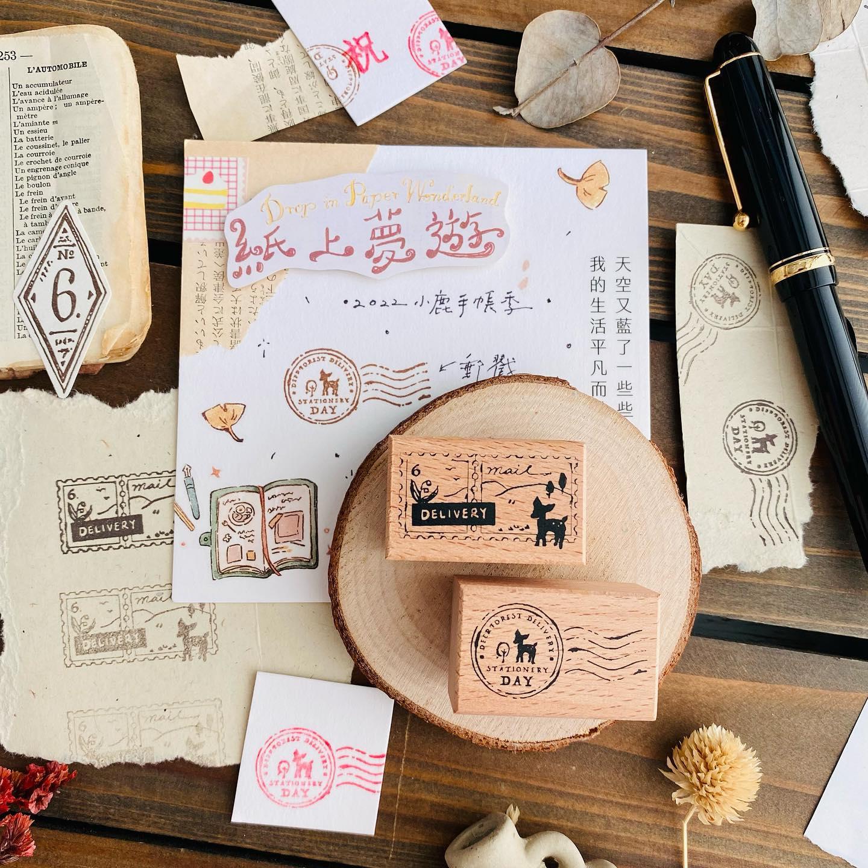 2022手帳贈品:郵票、郵戳 實木印章