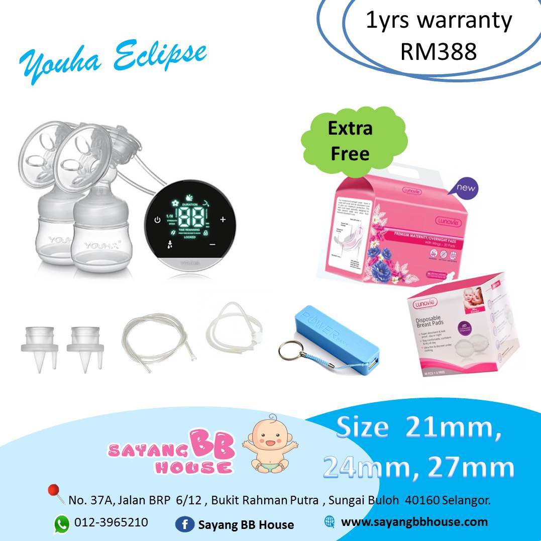 Youha Eclipse Rechargeable Built-In Lithium Battery Double Breast pump + Free gift