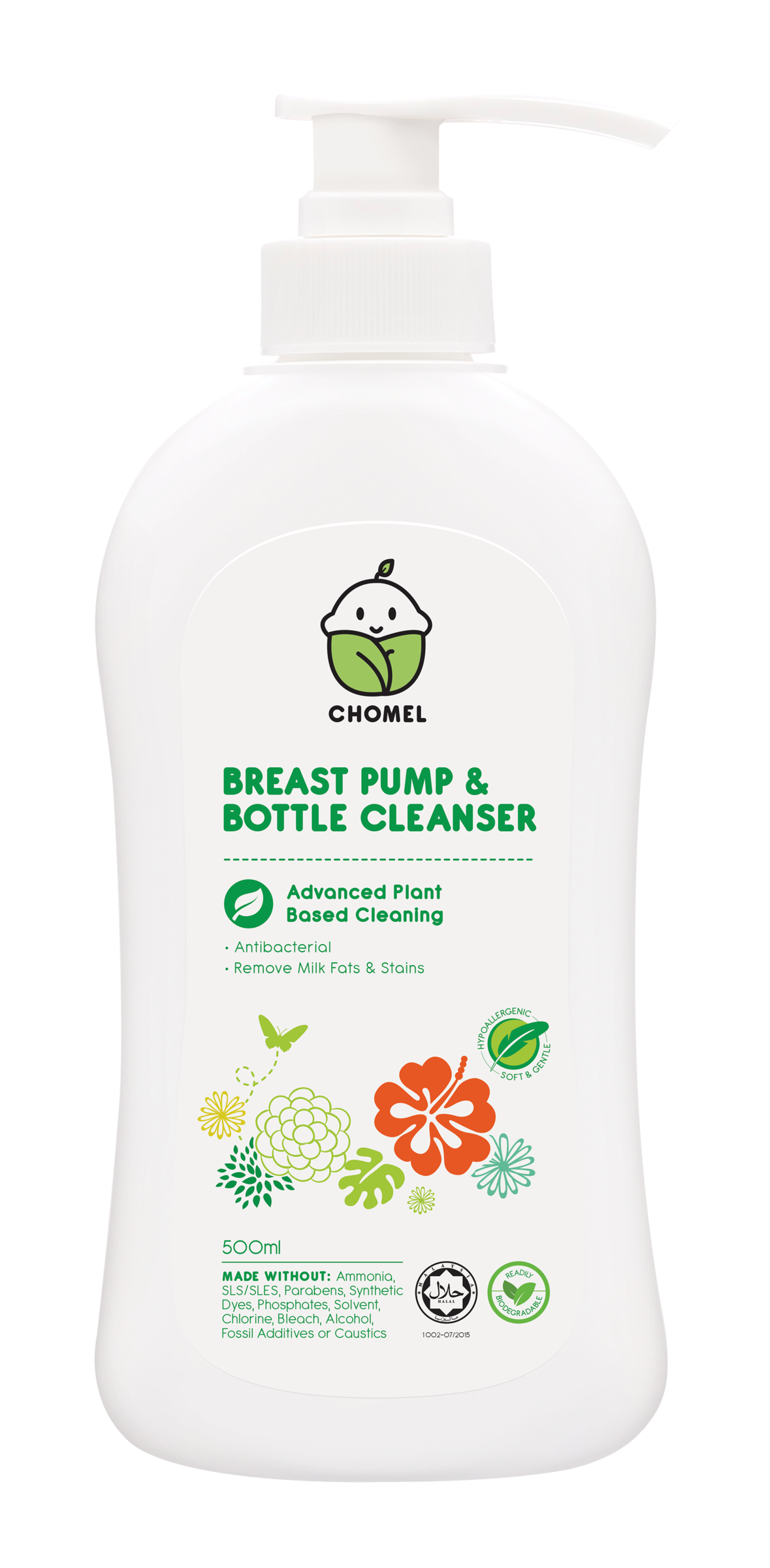 breast_pump___bottle_cleanser.png