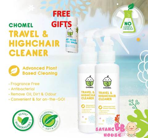 Baby Travel & Hight chair 2.jpg